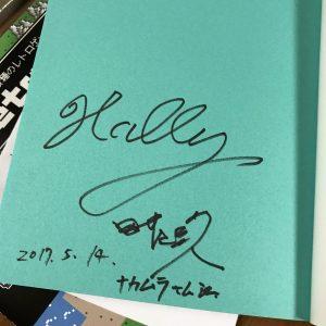 hally氏のサイン - チップチューンのすべて